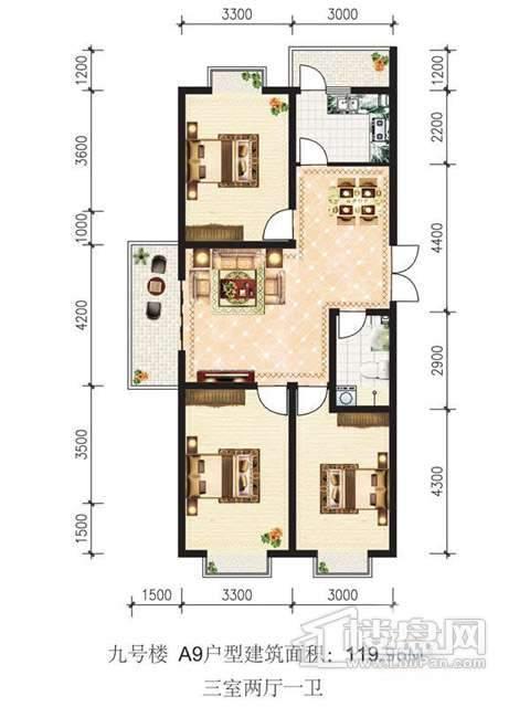 蓝山公馆九号楼A9户型3室2厅1卫1厨