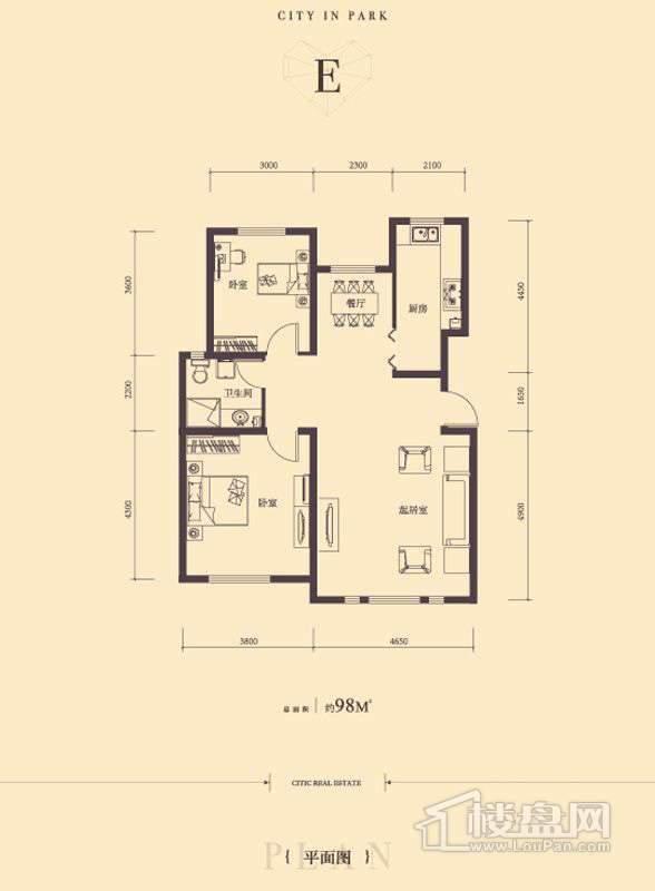一期洋房标准层E户型