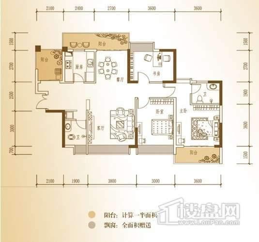 振业青秀山1号户型图