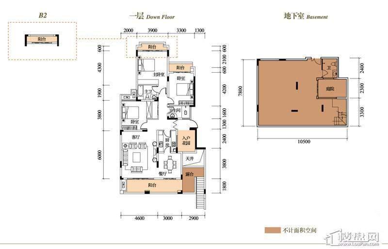 华港翡翠城户型图