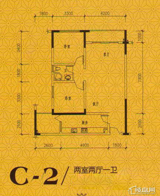 C-2户型图