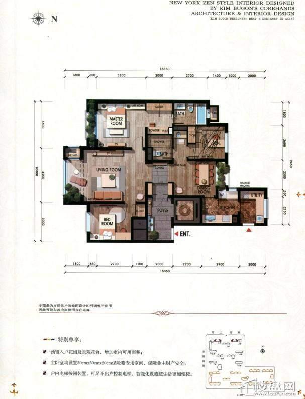 凡尔赛观邸A2户型图