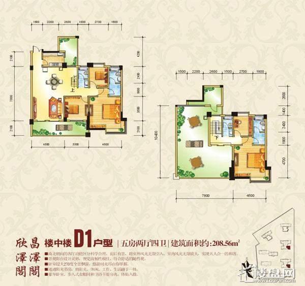 泽峰花园户型图