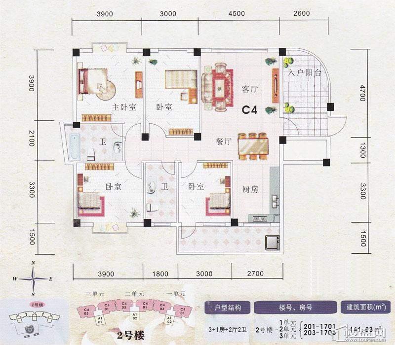 凤岭名园户型图