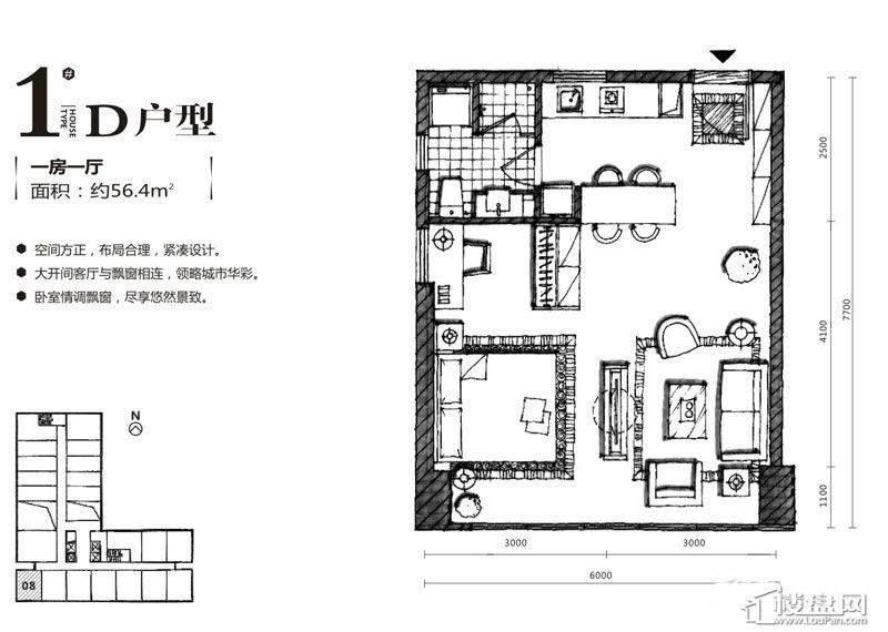 联发臻品户型图56.4