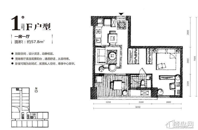 联发臻品户型图57.8