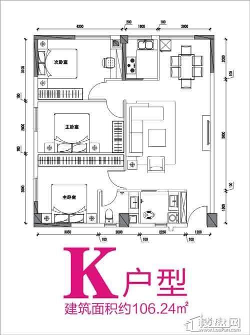 东山康城户型图