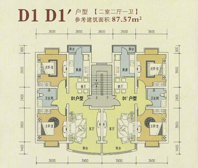 金辉华府D1D2二室二厅一卫