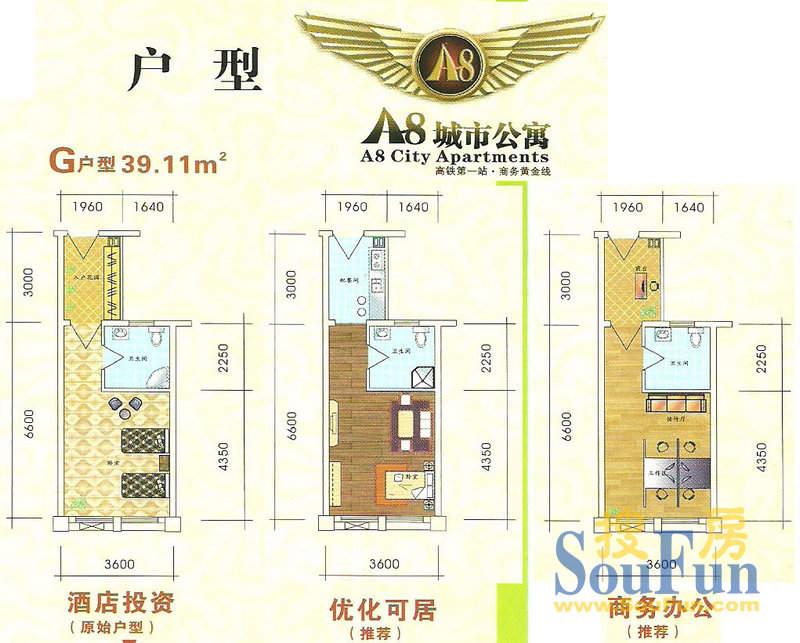 A8城市公寓户型图-G户型