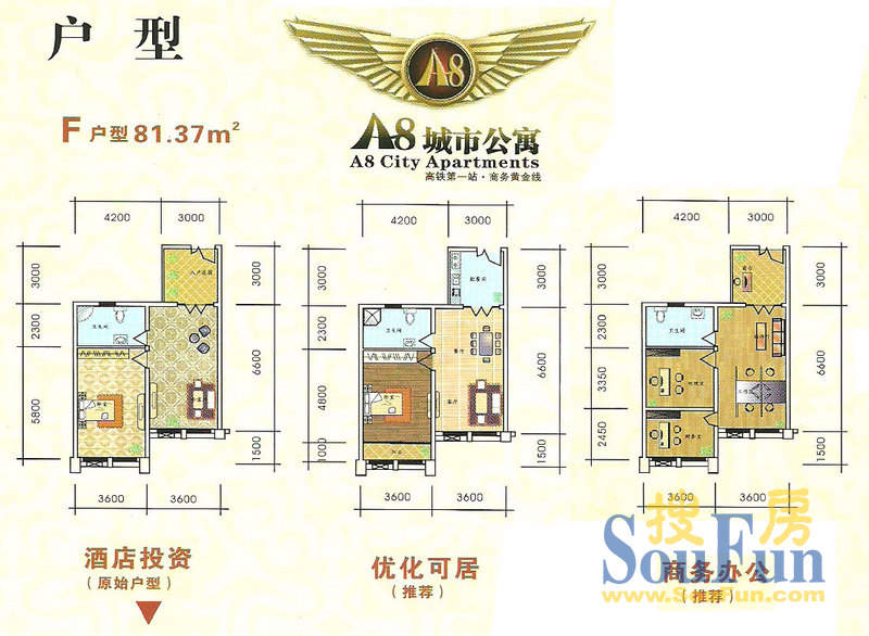 A8城市公寓户型图-F户型