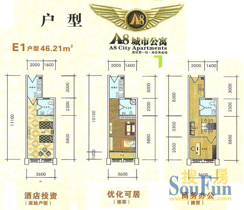 A8城市公寓户型图-E户型