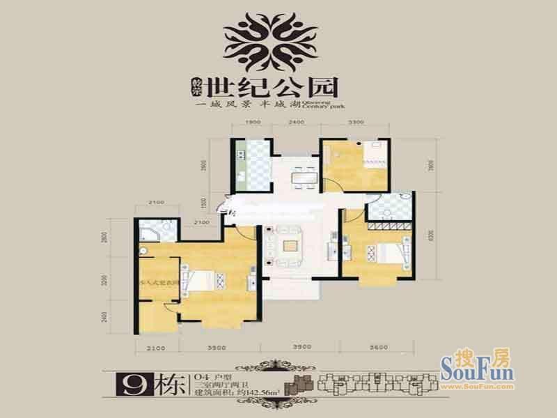 乾荣·世纪公园9栋04户型