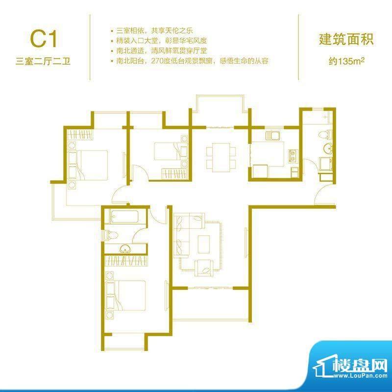 鼓楼广场C1 3室2厅2面积:135.00平米