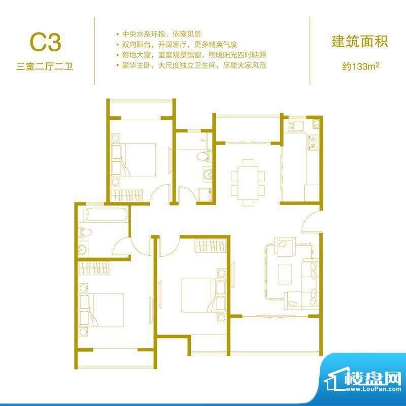 鼓楼广场C3 3室2厅2面积:133.00平米