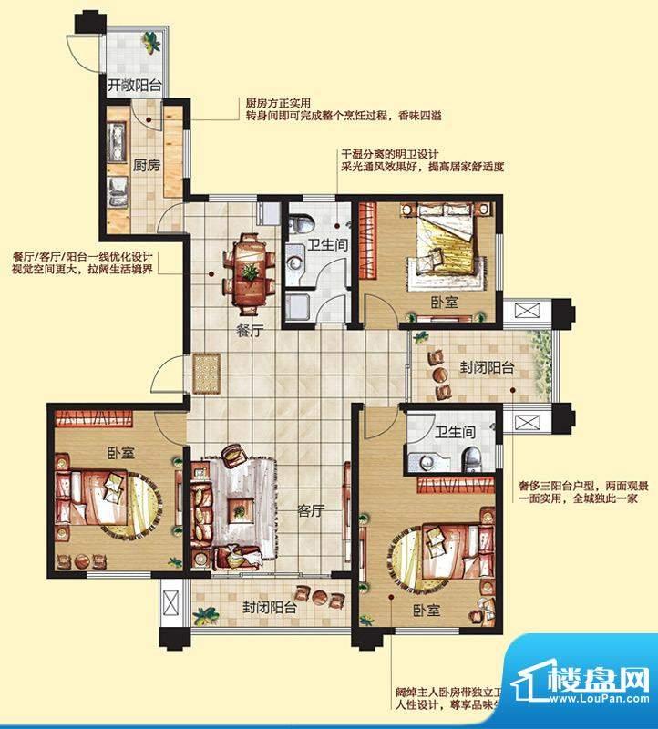 华茂万和城G2户型图面积:128.16平米