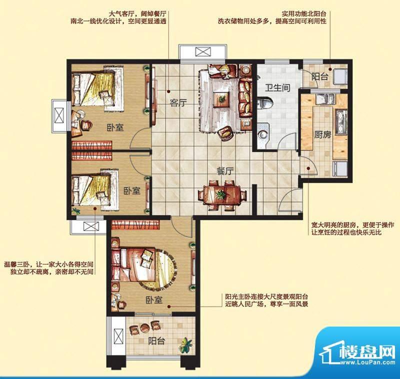 华茂万和城G4户型图面积:105.38平米