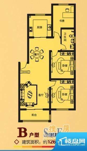 一品名郡户型B 3室2面积:126.48平米