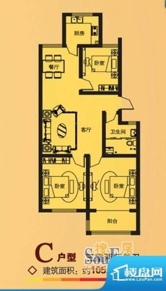一品名郡户型C 3室2面积:105.81平米
