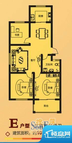 一品名郡户型E 3室2面积:107.72平米
