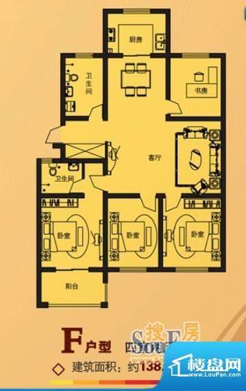 一品名郡户型F 4室2面积:138.24平米