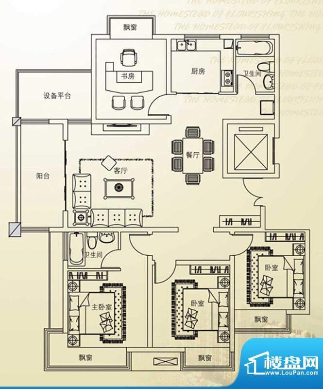 欣欣家园A户型 4室2面积:143.00平米