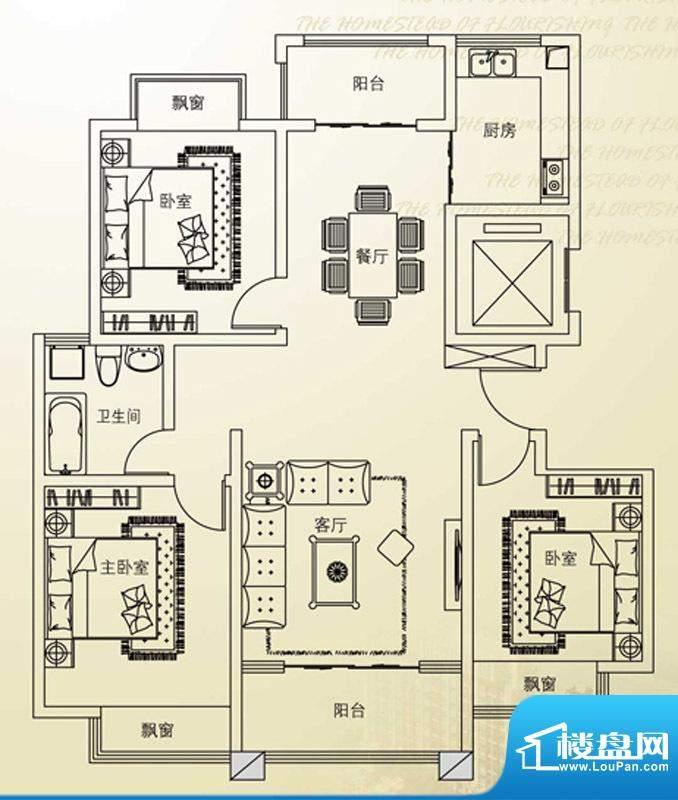 欣欣家园B户型 3室2面积:118.00平米