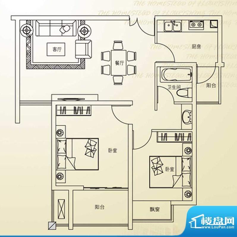 欣欣家园D户型 2室2面积:79.00平米