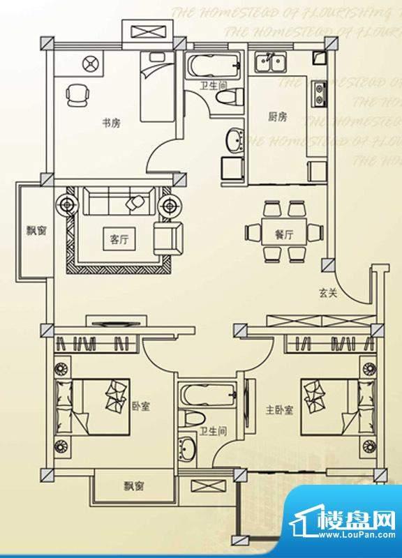 欣欣家园E户型 3室2面积:106.00平米
