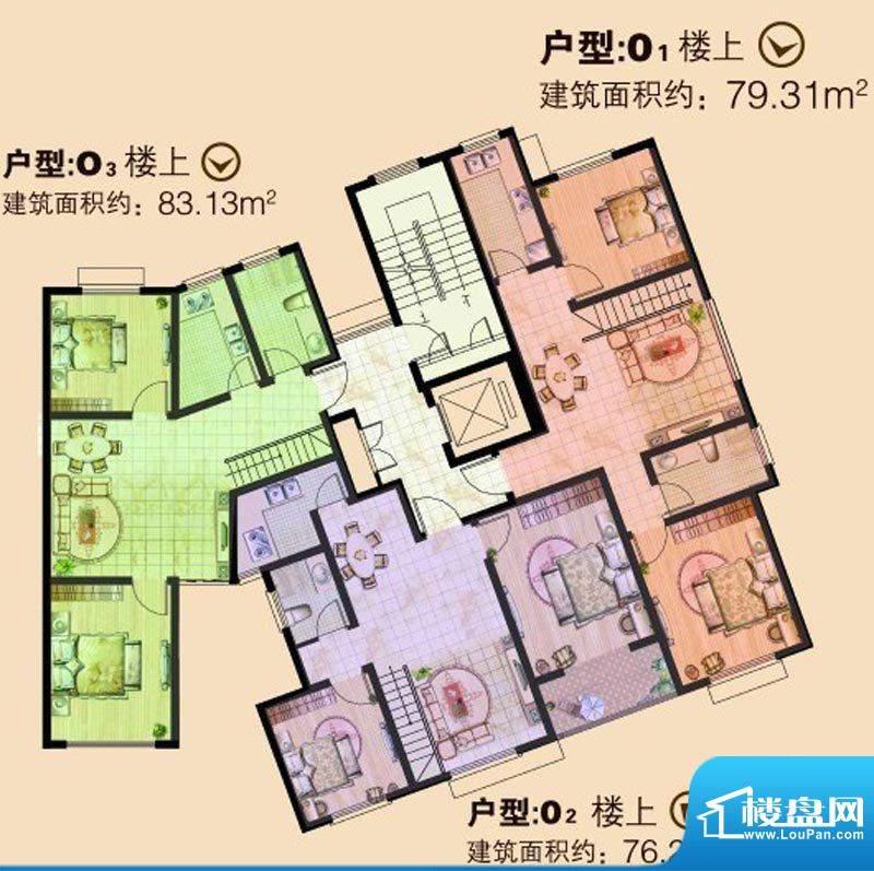 文华美景O户型楼上 面积:83.00平米
