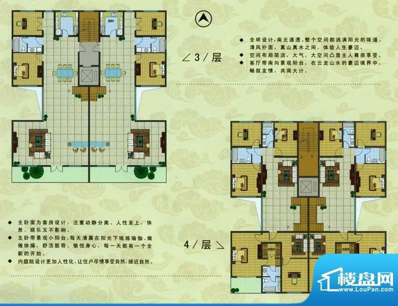 云龙山庄B户型 7室3面积:0.00平米