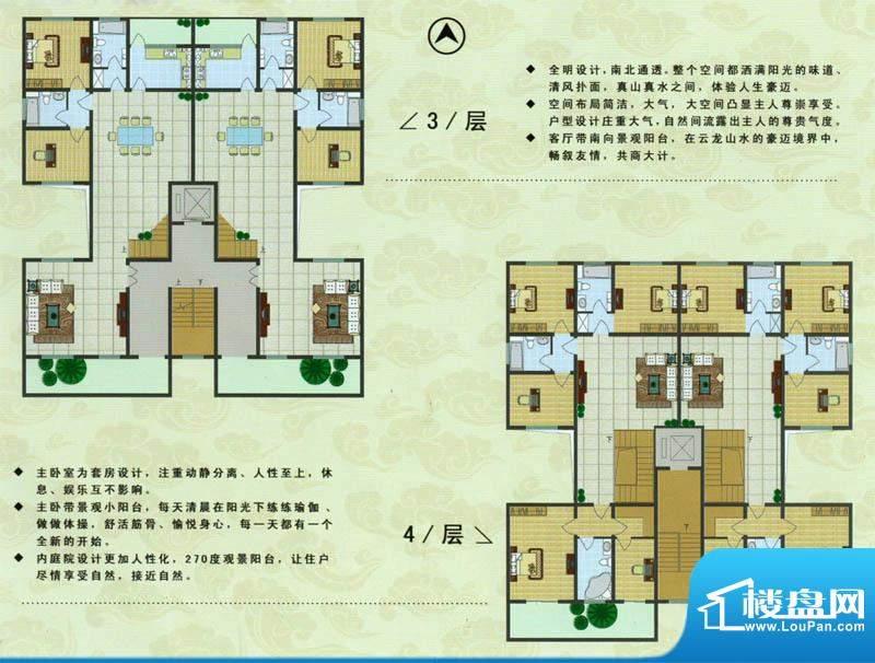 云龙山庄D户型 7室3面积:0.00平米