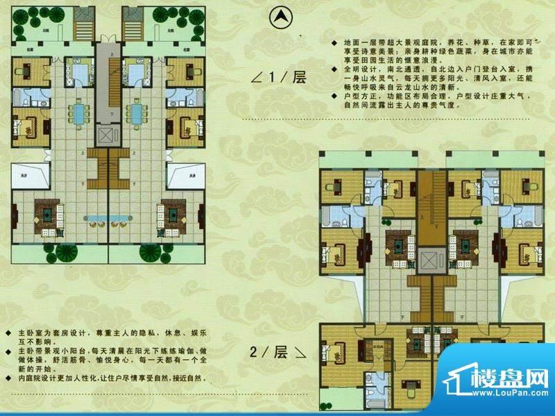 云龙山庄A户型 7室3面积:0.00平米