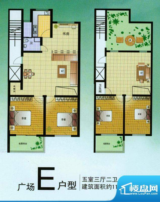 翡翠星座E户型 5室3面积:186.00平米