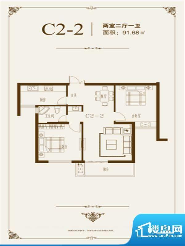 标准层 C2-2户型