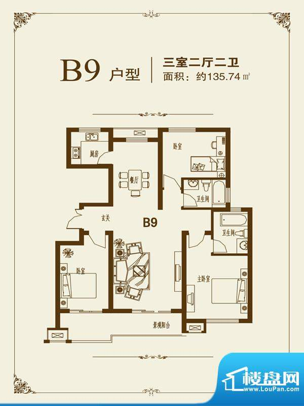 标准层 B9户型