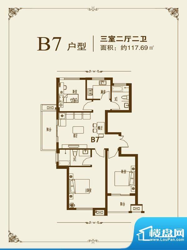 标准层 B7户型