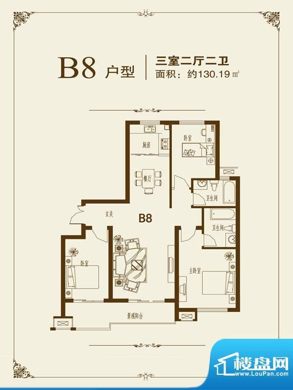 标准层 B8户型