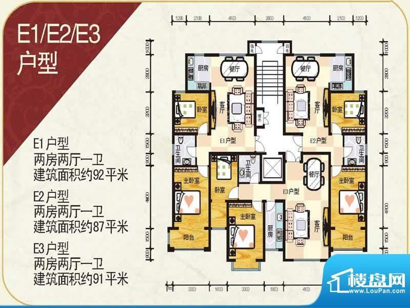 盛世金橡E户型 2室2面积:92.00m平米