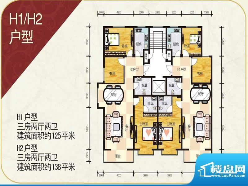 盛世金橡H户型 3室2面积:125.00m平米