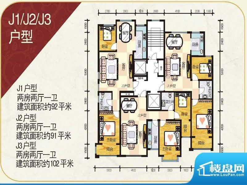 盛世金橡J户型 2室2面积:92.00m平米