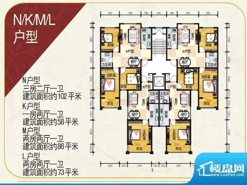盛世金橡NKLM户型 3面积:102.00m平米