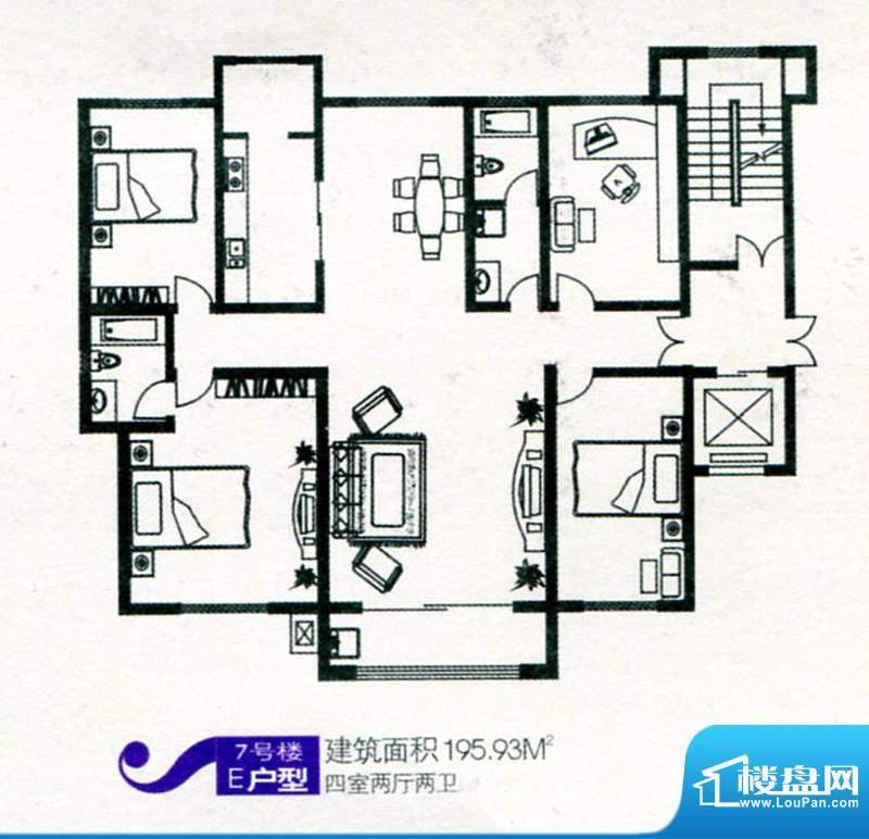 林湖左岸E户型 4室2面积:195.93m平米