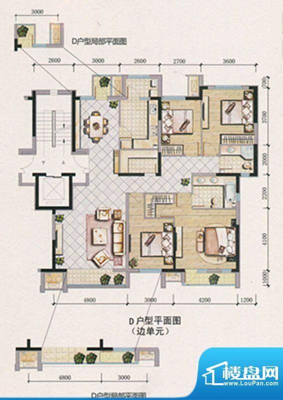 兴庆府大院D户型160面积:160.45m平米