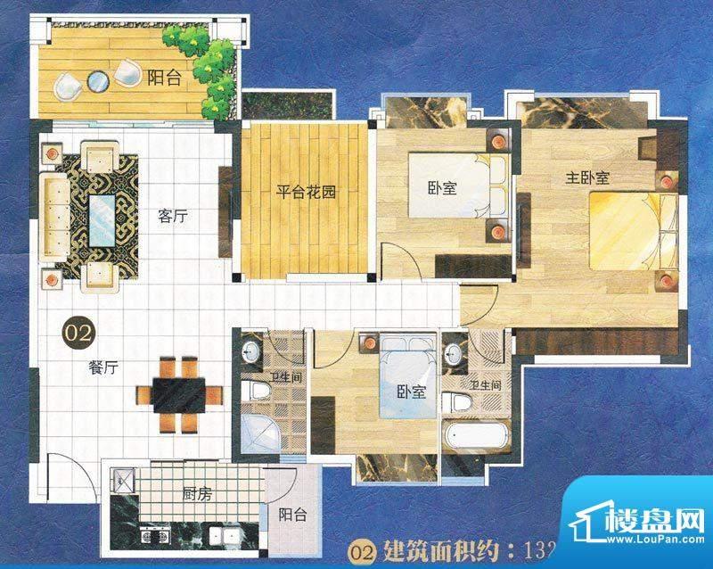 朗晴名门户型图 3室面积:132.00m平米