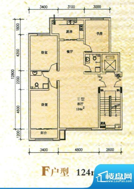 清苑丰景F户型图 3室面积:124.00m平米