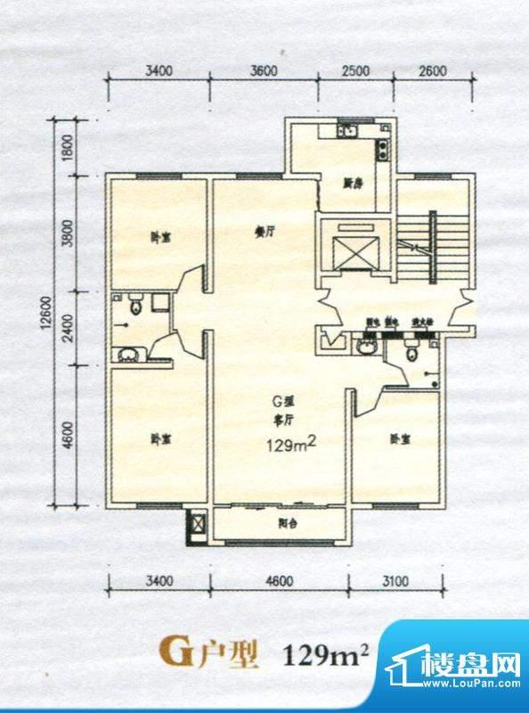 清苑丰景G户型图 3室面积:129.00m平米