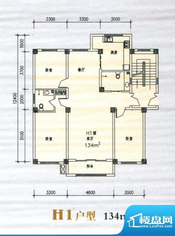 清苑丰景H1户型图 3面积:134.00m平米