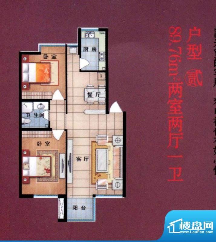 物华兴洲苑户型图 2面积:89.00m平米