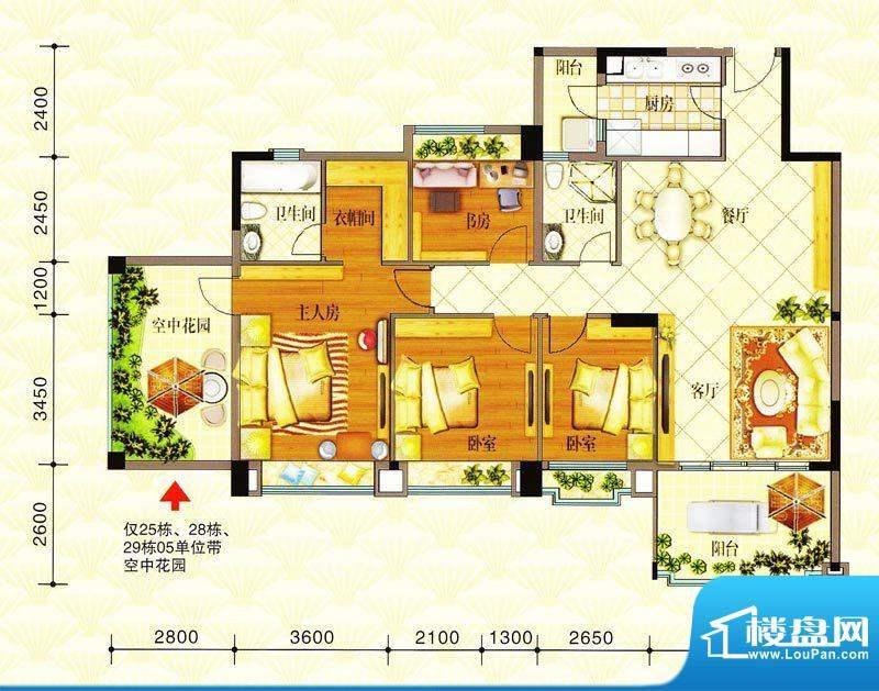 金华花园D户型 4室2面积:132.00m平米