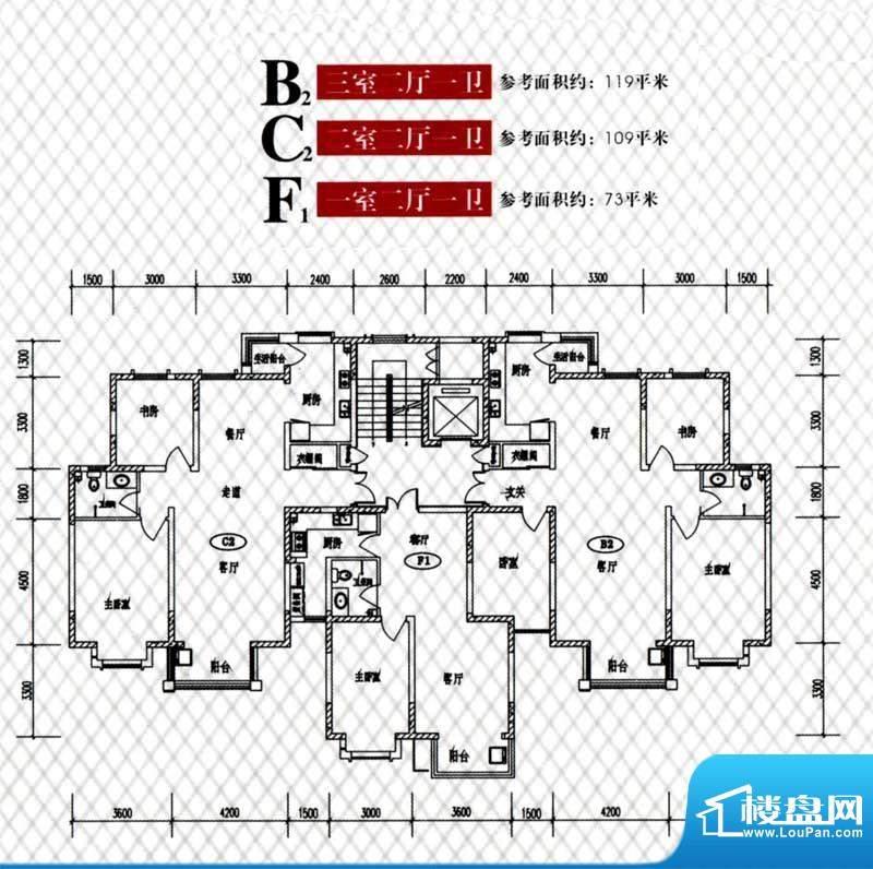 蓝山帝景B2C2F1户型面积:119.00m平米